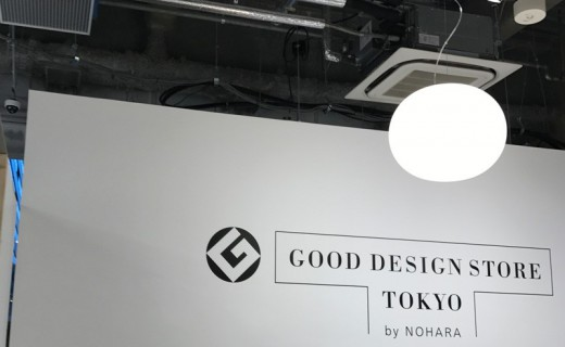 gooddesign0