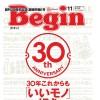 begin-0