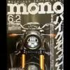 2020-05-monomaga00