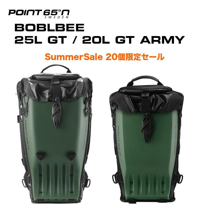 gt-army-sale
