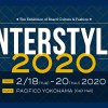 INTERSTYLE 2020